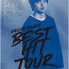 【三浦大知】『DAICHI MIURA BEST HIT TOUR in 日本武道館 』のブルーレイ&DVDを最安値で予約する!