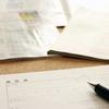 派遣ブログ『優良な派遣の仕事探し』