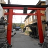 のと爺の奈良旅レポ(4)