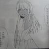 【漫画感想】怪物王女ナイトメア  第5話「休眠王女」