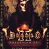 ディアブロ2 ロード オブ デストラクションのゲームと攻略本 プレミアソフトランキング