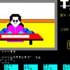 日本のゲームコンピュータ シャープMZシリーズ