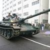 守山駐屯地に戦車をみてきた - 2017年10月28日