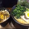 戸塚「源泉」でラーメンと特製卵かけご飯を食べる。濃厚という感じではないがバランス良く食べやすい一杯。戸塚駅周辺では安定の存在かと思われる!。