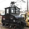 ぬれ煎餅騒動から2年半。銚子電気鉄道はどうなったのか?
