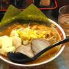 静岡ラーメン行脚。薩摩通り沿い、新富町の「札幌 北の麺蔵  」。
