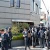 神戸山口組の離脱幹部が集会 新組織結成、組長は置かず