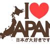 日本はなぜweeabooのようなバカ外人に過大評価されるのか