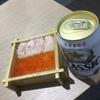 日本ITストラテジスト協会 北海道支部 大人の社会科見学