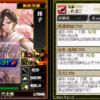 影城主の防衛(6) 散桜(ちりざくら)