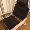 あなたの椅子はリクライニングできますか?キャンプやアウトドアでリクライニングしたい~!