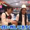 NGT48のにいがったフレンド!でドラフト3期生の安藤千伽奈がカニ神加味買いしていた件。。