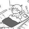 ブロ友さんと、スキー三昧♪(後編&ダンの災難!)