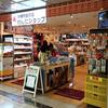 札幌わしたショップ / 札幌市中央区大通西2丁目 さっぽろ地下街オーロラタウン内