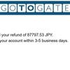 スカイスキャナー Gotogateへのキャンセルや返金は意外と簡単に出来る
