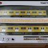 TOMYTEC 鉄道コレクション 西武鉄道2000系(2405編成)2両セット その1