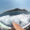 浦富海岸島めぐり遊覧船! #360pic