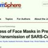 #657 新型コロナウイルスを使ったマスクの防御効果検証 東京大など