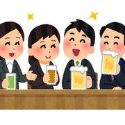 牛乳で乾杯する北海道民に驚愕……日本全国の衝撃的な飲み会風習を転勤族にアンケートしてみた