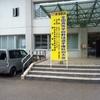 2016夏の秋田大会も波高し シード校敗退 相次ぐ