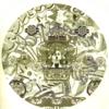 SANKYO 「うちのポチⅠ」の盤面画像&情報