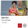 ついに東京オリンピックのマラソンコース発表!私はこの3選手に注目です!