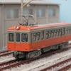 【鉄コレ】松本電気鉄道 モハ103