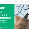 台湾語にも全て対応!ネイティブバイリンガル・オンライン中国語コーチングCiiitz(シーズ)3つの魅力