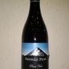 今日のワインはニュージーランドの「シングルピーク ピノ・ノワール」1000円~2000円で愉しむワイン選び⑱