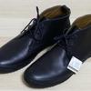 もう何足目か分からないほどハマっている日本製の靴「スピングルムーブ」、Bizは2足目です。
