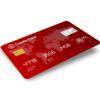 赤いデザインのクレジットカード