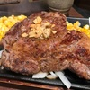 【口コミ】コレステロールが気にならないマルコメ「大豆のお肉」が全然美味しい〜低脂質、高タンパクで食物繊維たっぷり!
