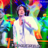 【動画】山P(山下智久)がMステ(2019年6月21日)に登場!CHANGEを披露!