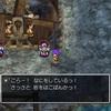 『ドラゴンクエスト5 天空の花嫁』アプリ版/攻略・プレイ日記 vol.11