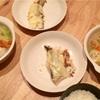 タラのムニエルチーズ乗せのレシピ【子供にも人気!】・超ヘルシーな鶏団子スープのレシピ【ヘルシーな理由2つ!】