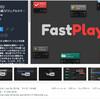 【無料化アセット】ブループリントに似た美しいUIのビジュアルスクリプティングツール!ランタイム編集もでき、カスタムノードで拡張性あり!リリースから1年も経過していないフレッシュなアセットが無料化!UnityでVSを持ってない方必見「FastPlay」