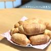【HBで手作りパン】美味しい塩があるなら作ってみよう!クリスマス島の海の塩パン♪