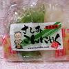 【独女おすすめ】草津旅行のお土産①この「刺身こんにゃく」めちゃ美味いよ