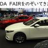 【Mazda3もいっぱい】マツダの特別展示会に行ってきました