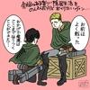 【中学受験】友達同士で受験会場に行くな!!