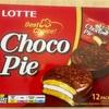 【お菓子】Choco Pie〜日本のチョコパイを求めてこれを買わないようにご注意下さい…〜