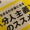 「女房酔わせてどうするつもり?」の石田ゆり子ファン必読☆OLオススメの3冊