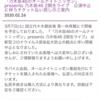 乃木坂46  2期生ライブ中止