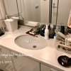 【GW9日目】洗面所の断捨離