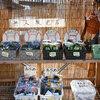 【伊勢志摩 観光】毎日一枚。写真で贈るおすすめスポット。「古き良き。この時代だからこそ。」おすすめ度:☆☆☆☆