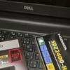 Dell Inspiron 15 3000 シリーズを、1年使ってみてのレビューとサポート体験。