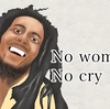 ボブマーリー「No woman, No cry ノーウーマン、ノークライ」