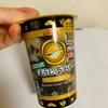 安曇野食品:ゆるりと甘味ごこち抹茶ゼリーと豆乳プリン/杏仁豆腐クリーミーソース×いちごソース/SWEET CAFÉほうじ茶ゼリー