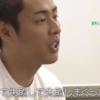 勝山恵一元ヤンキーの就職指導員?wiki風プロフィールと経歴