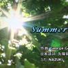 山口でうまれた歌・7月「Summertime」を美しい日本語詞で。